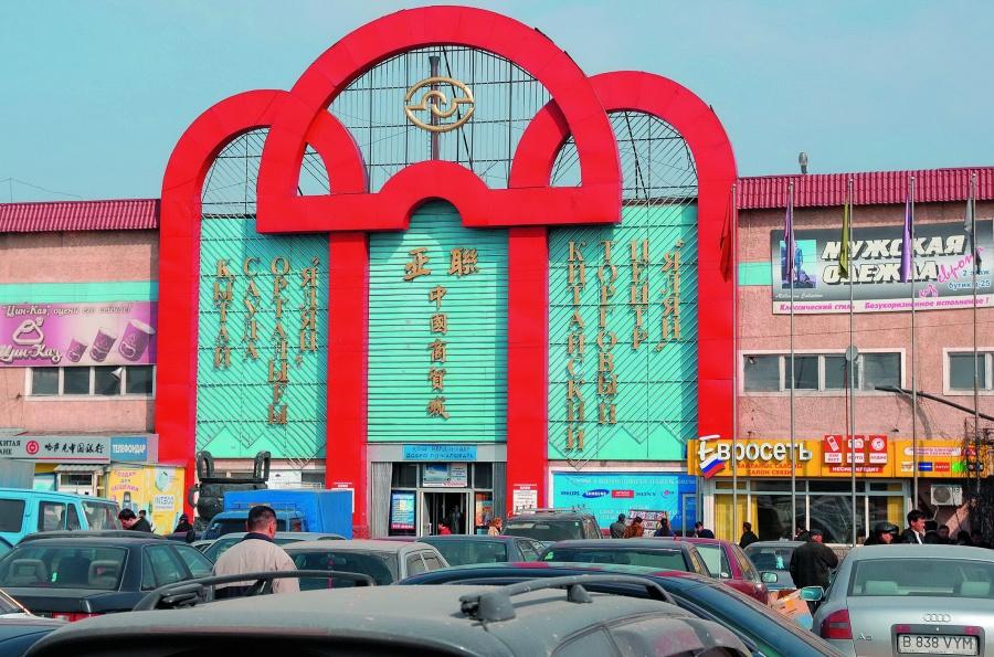 """Аналитический журнал """"Центр"""